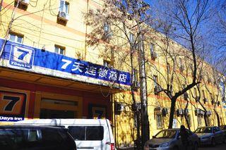7天连锁酒店(天津十二经路音乐学院店)
