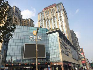 铂雅名人酒店(崇州店)
