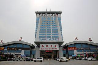 如家睿柏·云酒店(文登汽车站店)