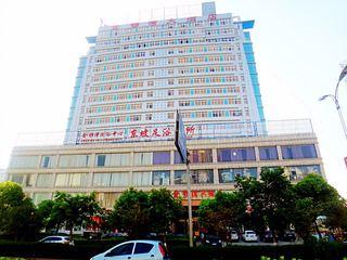 金锣湾大酒店