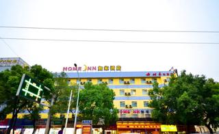 如家快捷酒店(武汉洪山广场地铁站小东门店)