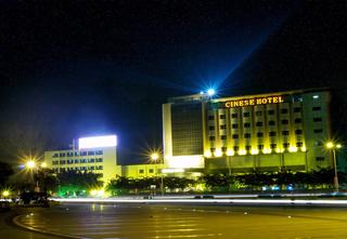万盈酒店(麻涌店)