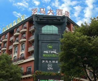 萍乡漫客时光酒店