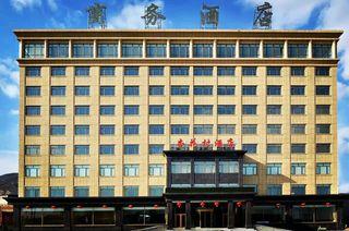 杏花村商务酒店