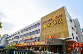 如家快捷酒店(苏州新区商业街店)