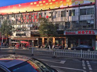 建阳商务宾馆