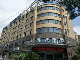 乾北城市酒店