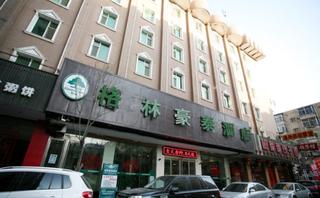 格林豪泰商务酒店(太原国贸店)
