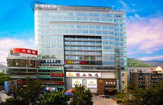 龙浦大酒店(原龙山饭店)