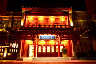 新明基酒店