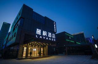 麗枫酒店(扬州广陵新城李宁体育馆店)