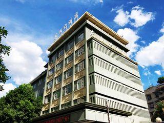 东山大酒店
