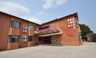 凤凰山庄美景主题宾馆