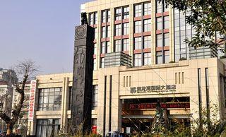 青龙湾国际大酒店
