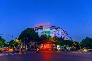 滇越大酒店
