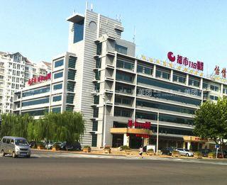 都市118连锁酒店(乐陵振兴西路店)