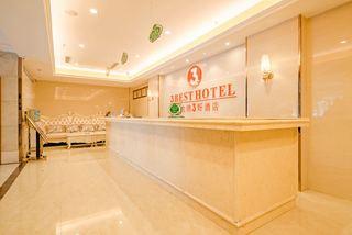 维也纳3好酒店(昌乐中医院店)