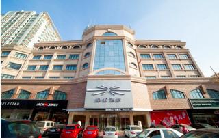 星程酒店(启东江海中路店)