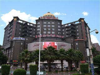 惠安伟华国际酒店