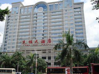 邕桂大酒店