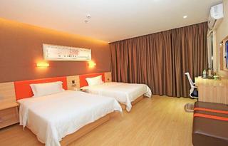 7天优品酒店(惠阳国际材料城店)