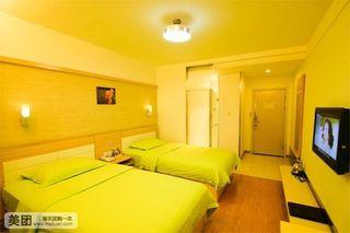 鲁科88连锁商务酒店(财源街店)