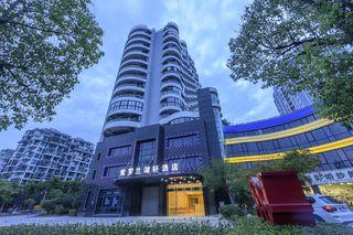紫罗兰湖轩酒店