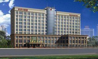 朔州东易大酒店