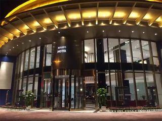泸州领尚国际酒店