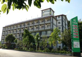 西蜀阳光花园大酒店