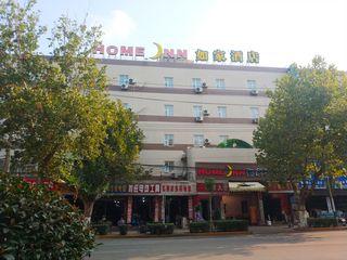 如家酒店(枣庄君山路三角花园店)