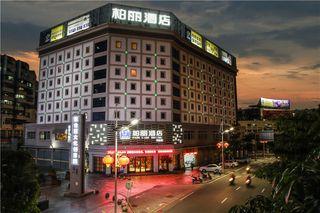 江门柏丽宜居酒店(侨乡店)