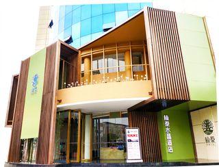 楠泰水晶酒店(崇州中心广场店)