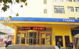 7天连锁酒店(周村桃园银座店)