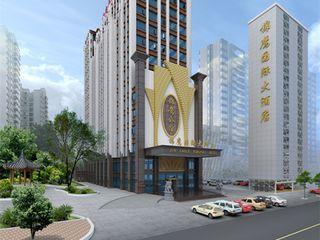 高安锦鹰国际大酒店