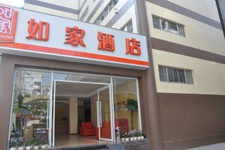 如家快捷酒店(桂林火车站中山南路店)