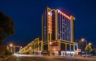 维也纳3好酒店(浏阳经开区洞阳店)