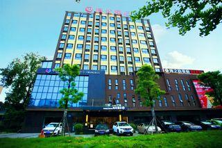 广汉海伦酒店