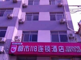 都市118连锁酒店(汽车站店)