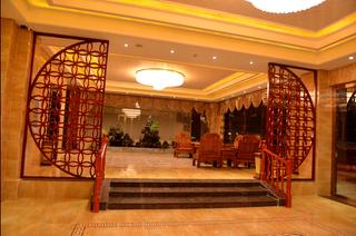 天园大酒店