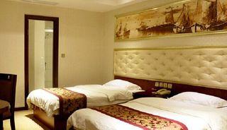 温州假日酒店