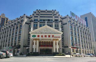 维也纳酒店(安庆光彩七街店)