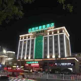 格林豪泰商务酒店(沛县汽车站汤沐路店)