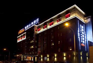 瑞斯山海酒店
