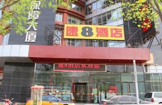 速8酒店(北京前门珠市口东大街店)