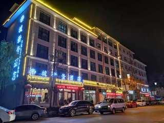 帝城新景酒店