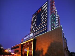 禾禾中州国际饭店