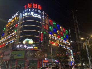 大城小爱时尚酒店(百富广场店)