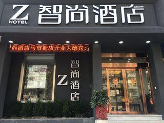 Zsmart智尚酒店杭州西湖浙一店