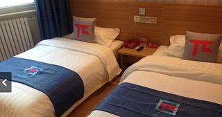 派酒店(北京石景山八角游乐园地铁站店)